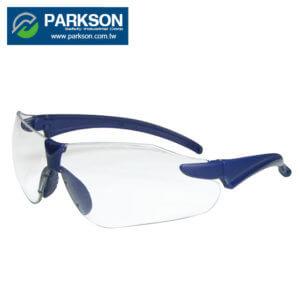 Frameless safety glasses SS-2568