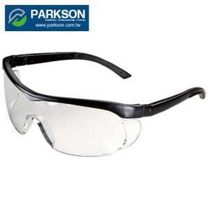 Adjustable safety spectacle SS-2589