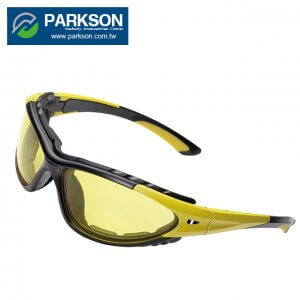 Yellow sports glasses SS-6000